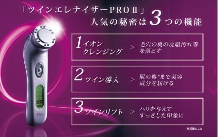 pro2_03_b_15