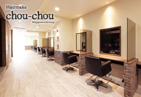 hair-chouchou
