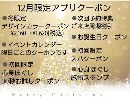 18-11-29-10-32-57-833_deco